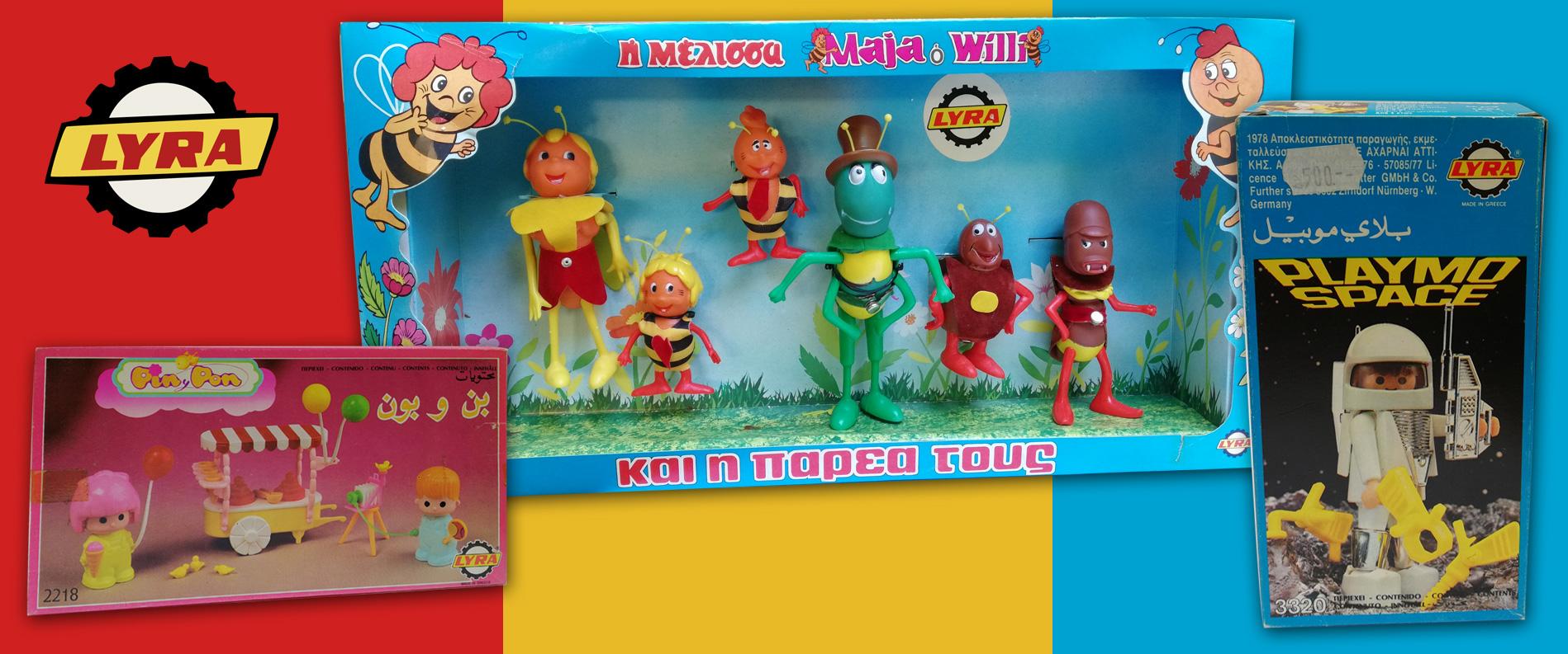 Il tuo museo virtuale di giocattoli preferito